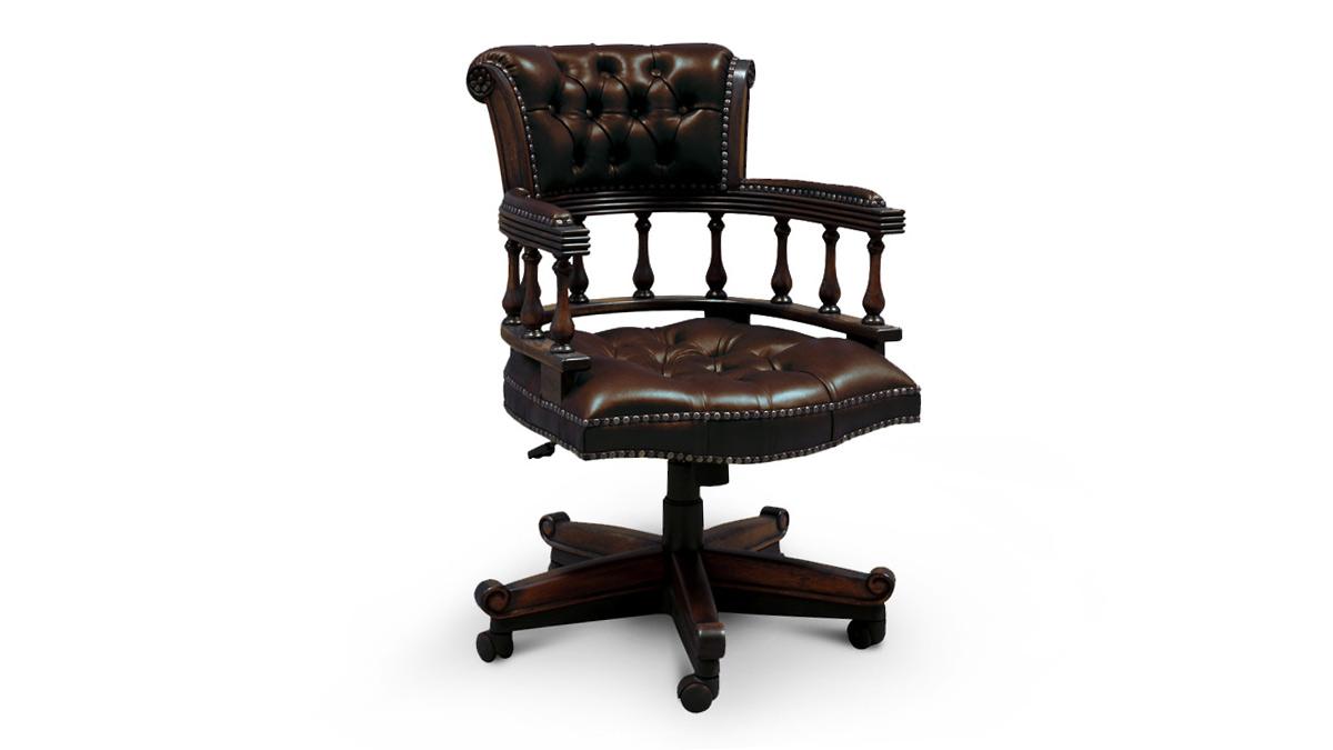 Captains Swivel Chair